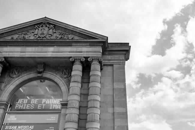 Musée du Jeu de Paume